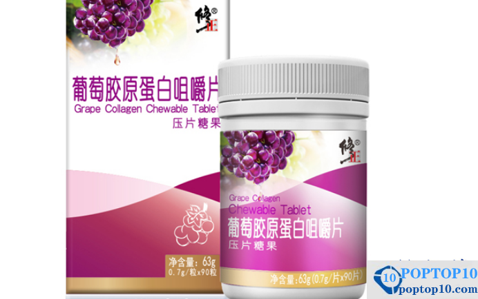 Which brand of global collagen is good?  Recommended collagen products
